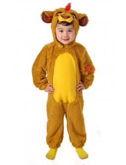 Disfraz de Rey León para Niño