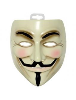 Mascara Origina de V de Vendetta