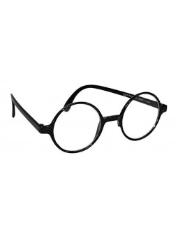Gafas de Harry Potter Oficiales