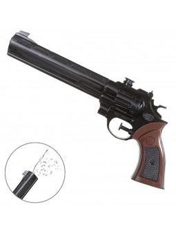 Pistolon de Agua 28 cm