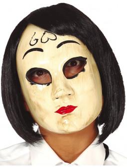 Máscara de La Purga GOD para Mujer